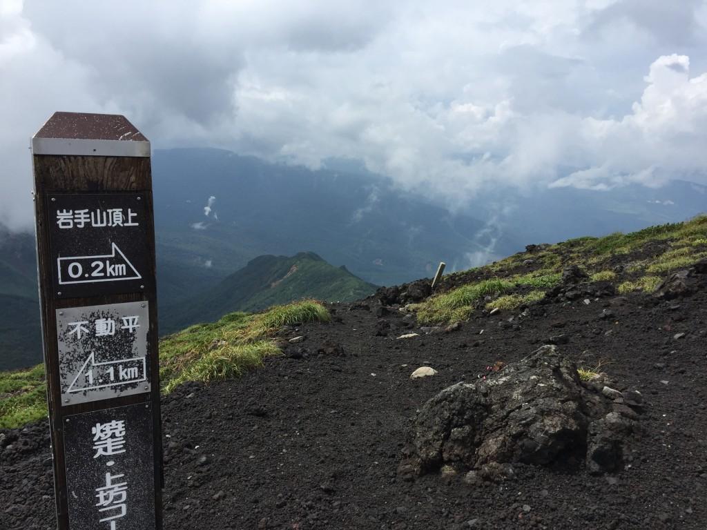岩手山登山6