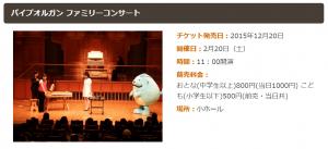 p-concert